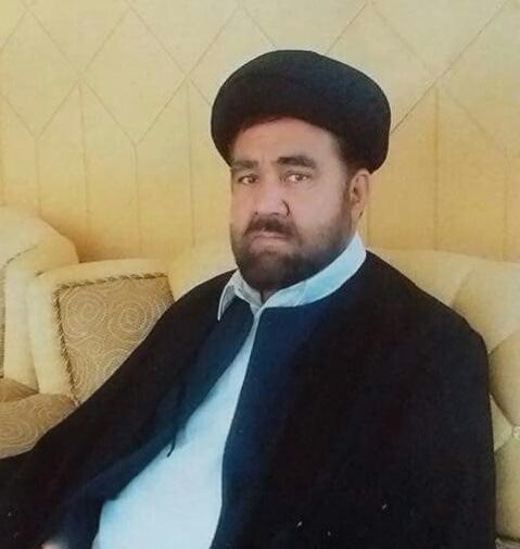 قربانی کے احکام -پروفیسر سید حسن شاہ شگری