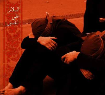 کیا مجلس امام حسین علیہ السلام میں رونا ثواب کا باعث ہے ؟