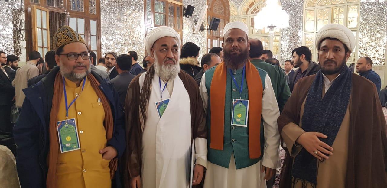 Iran conference muslim unity
