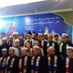 جامعہ اسلامیہ صوفیہ امامیہ نوربخشیہ کراچی سے نو طلاب کرام نے فراغت کا شرف حاصل کیا
