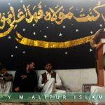 اسلام آباد: مدرسہ سکینہ علی پور میں تقریب انعامات کا انعقاد