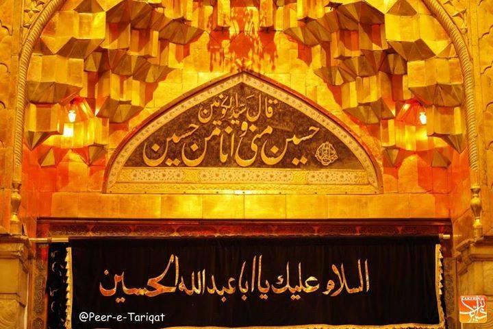 حضرت امام حسین ؑ کے نام پر صلوٰة اور سلام کہنا جائز ہے یا نہیں؟