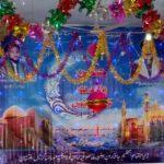 کریس بلتستان: ١٣ رجب اور جشن نوروز کے حوالے سے تقریب، علامہ حسن نوری صاحب کاخصوصی خطاب